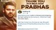 Maha Samudram Trailer Is Intense: Prabhas