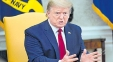 Trump says US 'terminating' relationship with WHO