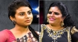 Video: Bigg Boss Voting A Scam Alleges Karate Kalyani