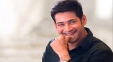 Mahesh Babu Strongly Recommends Watching This!