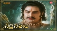 Narthanasala 1st Look: Balakrishna Nails Arjuna Look
