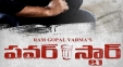 Bandla Ganesh Appears In 'Power Star'