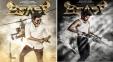 Pic: Vijay Is A Gun-Wielding Beast In 'Thalapathy 65'