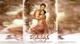 Induvadana 1st Look: Varun Sandesh Goes Ultra Bold