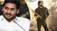 Opinion: First Big Mistake By YS Jagan's Government