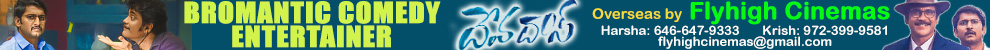 ga image