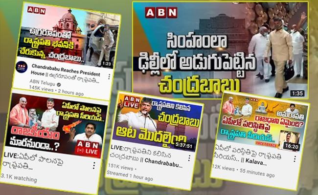 ABN-AJ over-action: Naidu's visit shakes Delhi