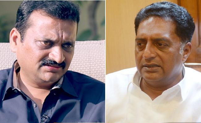 Stop Dinner Politics: Bandla to Prakash Raj