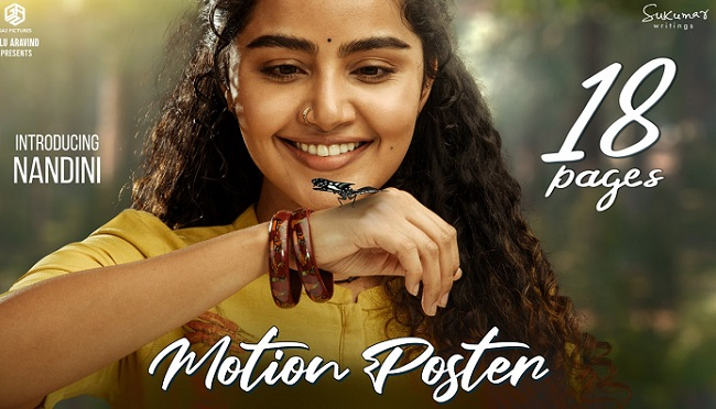 Watch: Beautiful Intro Of Anupama From 18 Pages
