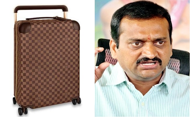 Buzz: YSRCP Person's Costly Gift To Bandla Ganesh