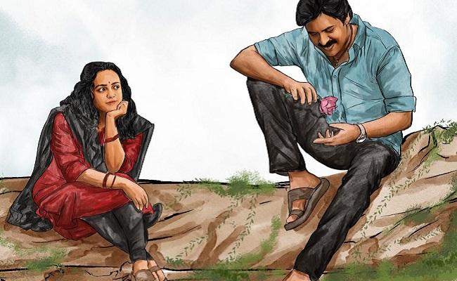 Antha Ishtam Song: Romantic Side Of Bheemla Nayak