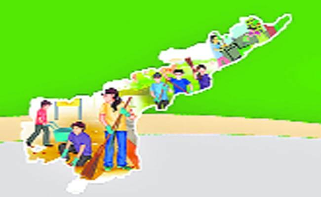 Jagan to launch 'Clean Andhra Pradesh' on Oct. 2