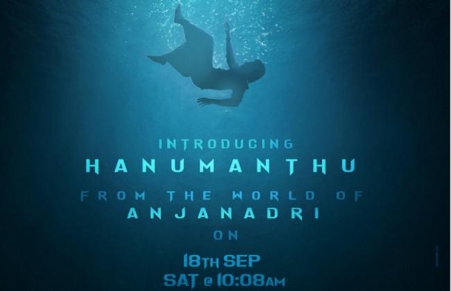 Pic: Hanuman Teja Dives Into The World Of Anjanadri