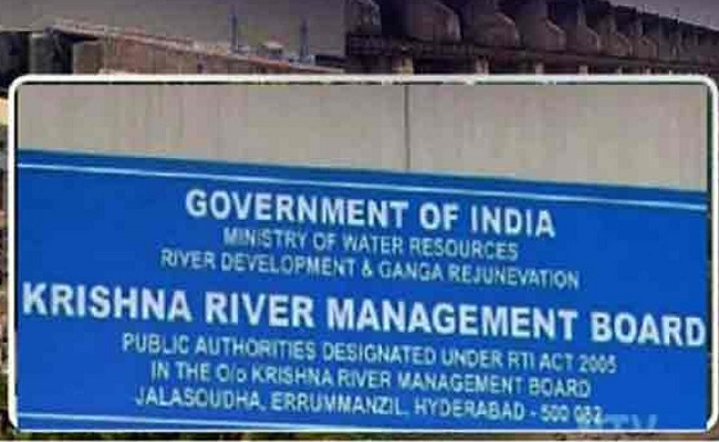 Andhra-T'gana water row may get further complicated