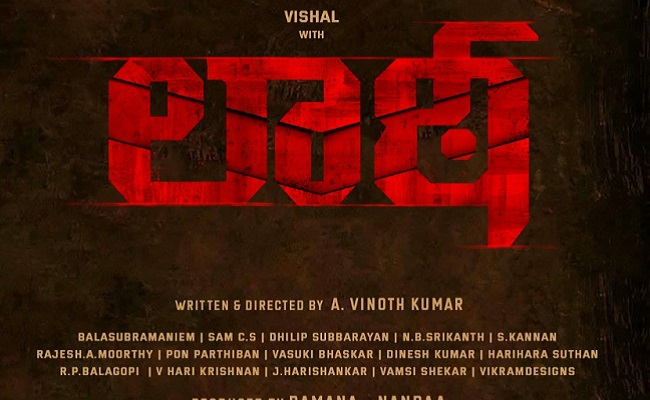 Vishal's 32nd Film Titled Laatti