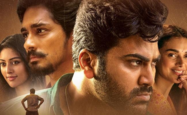 Maha Samudram Trailer: Ocean Of Emotions