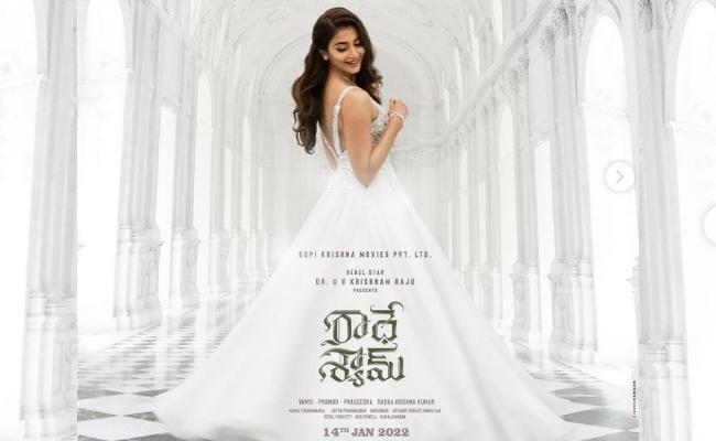 On Pooja Hegde's Birthday, Prabhas Shares New Poster