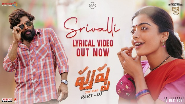 Srivalli From Pushpa: Soothing And Soulful