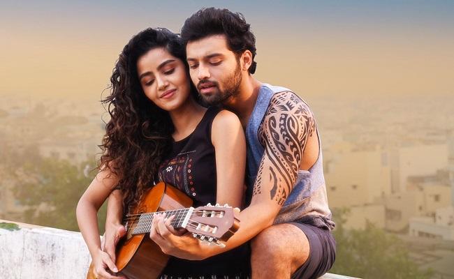 Preme Akasam: Romantic Melody from Rowdy Boys