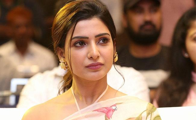 Aha to rope in Samantha for next venture