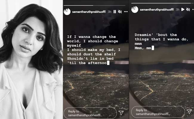 Samantha Says About Her Bedroom Matter
