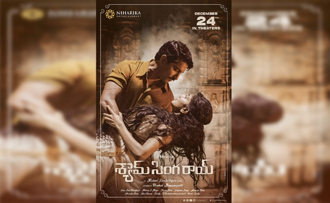 Nani's SSR To Release For Christmas In 4 Languages