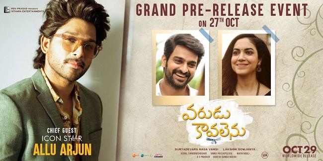 Mega Guest For Varudu Kaavalenu Pre-release Event
