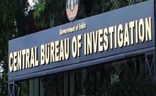 CBI Takes Over ACB Cases Of Naidu Regime