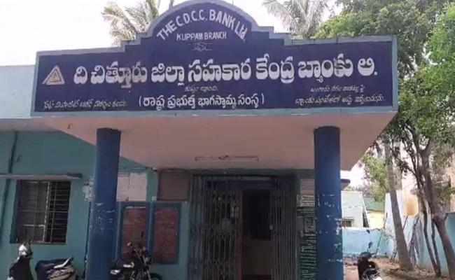 Yet Another Naidu's Aide In Forgery Case!