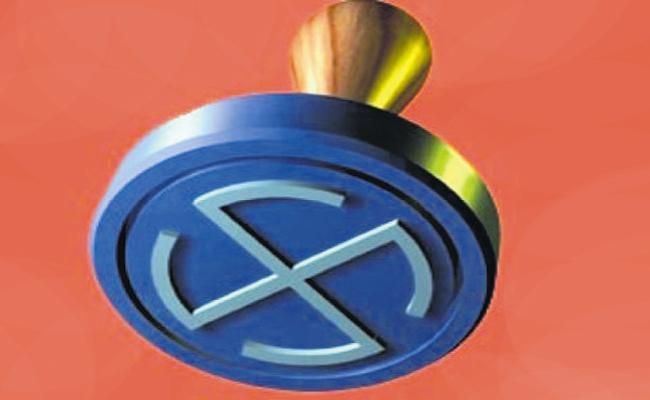 Andhra Local Body Polls Deferred Indefinitely