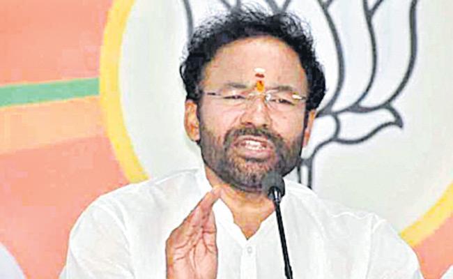 BJP raps KCR for arrogant comments!