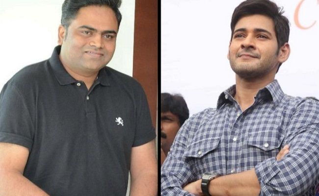 He Is Hoping To Get A Green Signal From Mahesh!