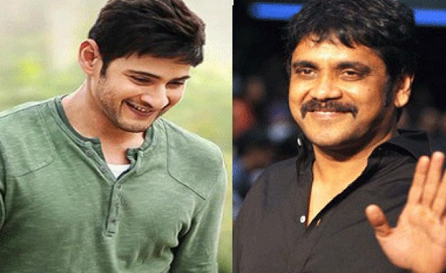 Is Nagarjuna Miffed with Mahesh Babu?