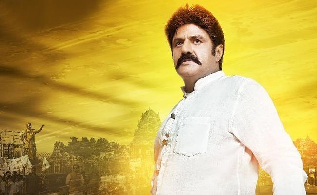 Big Director's Shocking Comment On Balakrishna's Song