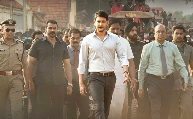 'Bharat Ane Nenu' Review: Keeps Promise!