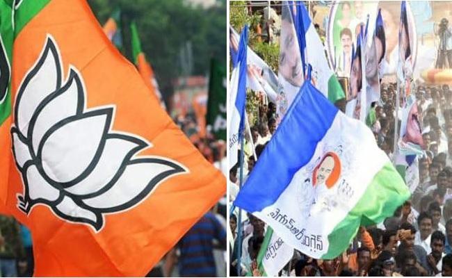 Twitter war between BJP, YSRC