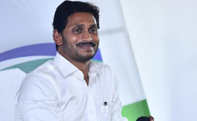 Will Jagan Expand Cabinet After Local Polls?