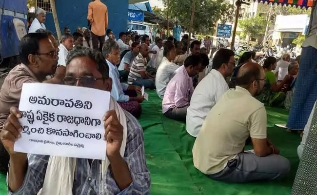 Amaravati Virus Seems Dangerous