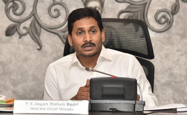 Political Talk: 'Jagan Magaadraa Buijji'