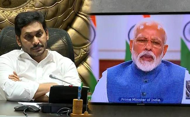 Modi To Go By Jagan's Proposal?