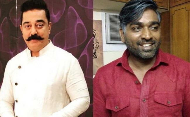 Kamal Haasan-Vijay Sethupathi virtual chat goes viral
