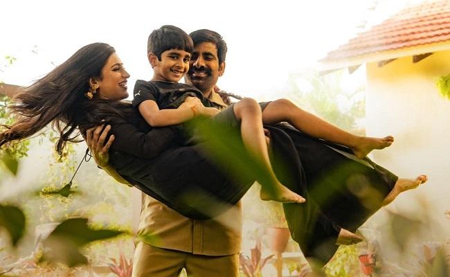 Pic Talk: Ravi Teja Family Time In Lockdown