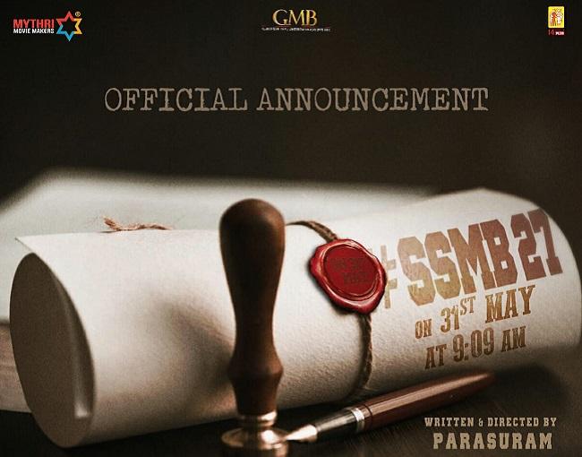 SSMB27 Poster: Courtroom Drama!