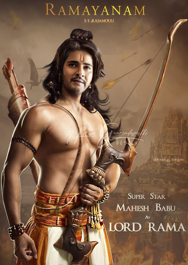 Fan Fantasy: Superstar Mahesh's Ramayanam With SSR!