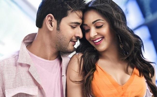 Reel Buzz: Mahesh Babu To Romance Her Again