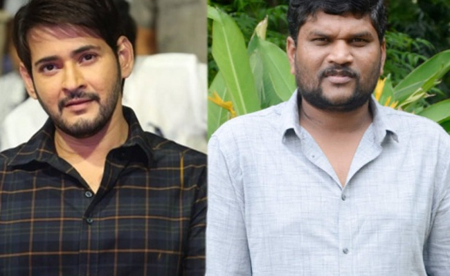 Mahesh Babu Assembles Team AVPL For SVP!