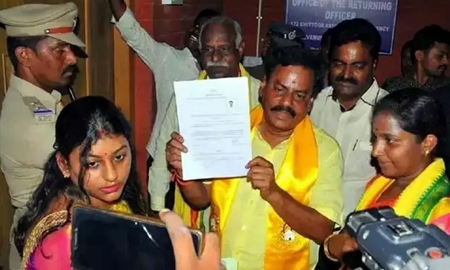 Ex-MLA Quits TDP, Shock To Naidu In Own District!