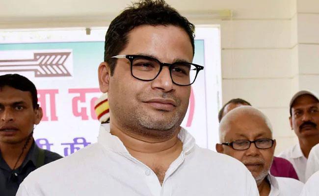 Prashant Kishor may get TMC ticket to RS: Source