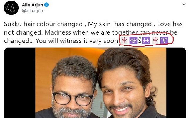 Social Buzz: Leak It Like Allu Arjun!