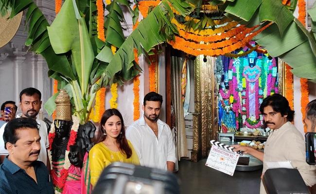 Sai Tej - Deva Katta Movie Launched